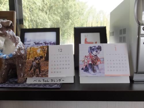 2014_121712-15ベルカレンダー
